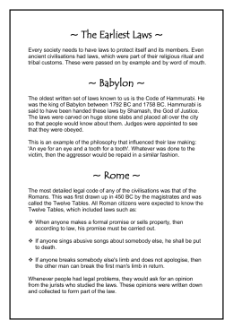 The Earliest Laws Information Sheet