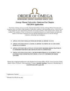 OmegaAppFall2010 - Order-of