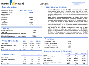 ARBK update Aug 2010 - Al-Hekma For Financial Services