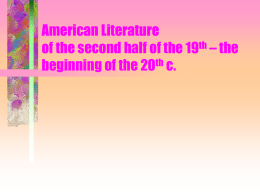 American Literature of the second half of the 19th – the beginning of