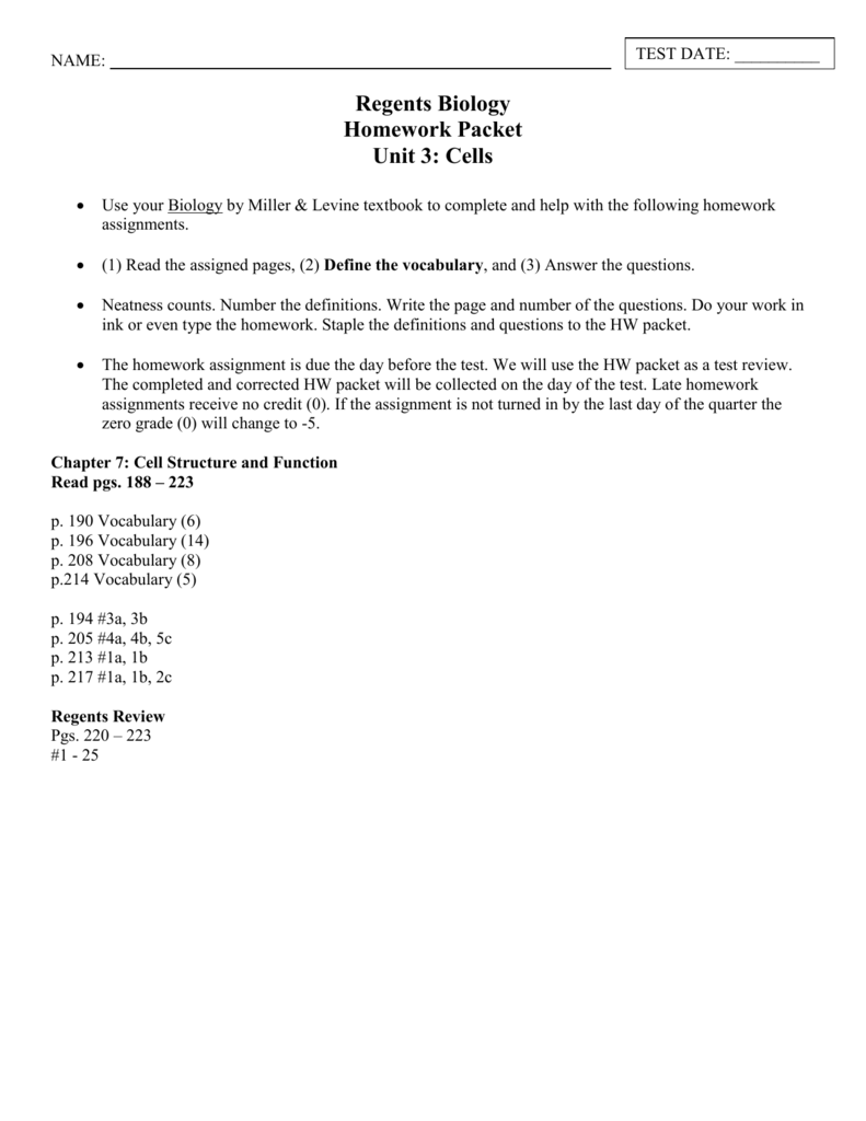 Hw packet 2 cells ccuart Images