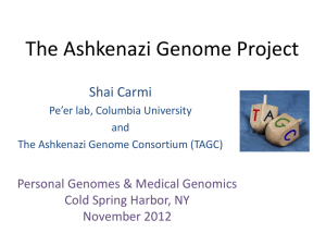 talk_AJSequencing_CSHL