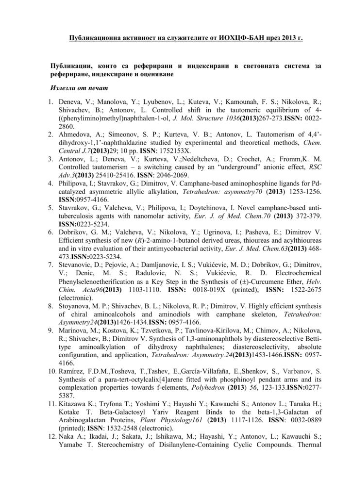 curriculum vitae e impresso ds-174