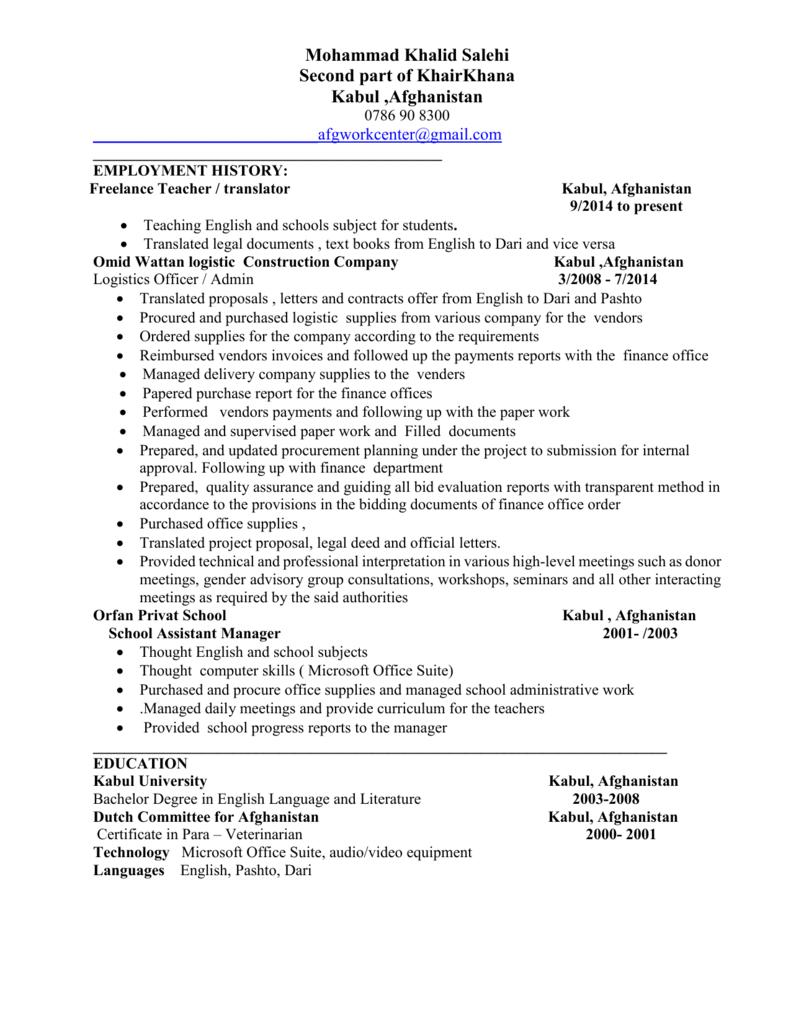 khalid salehi resume - Afghanistan Work Center