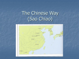 The Chinese Way (Sao Chio)