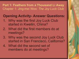 the narrative sequence of the joy luck club is