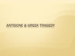 Structure of greek tragedy oedipus rex