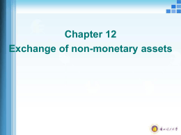 Chapter 12 Exchange of non