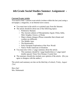 a prayer for owen meany essay revisions 6th grade social studies summer assignment doc