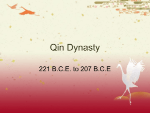 the qin dynasty - Cherry Creek Academy