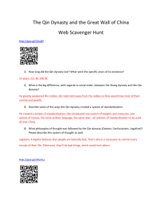 The Qin Dynasty and the Great Wall of China Web Scavenger Hunt