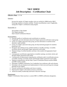 View Job Description