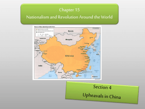 The Chinese Republic in Trouble