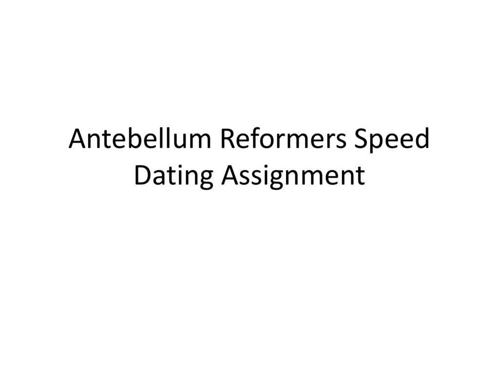 Speed dating the reformers