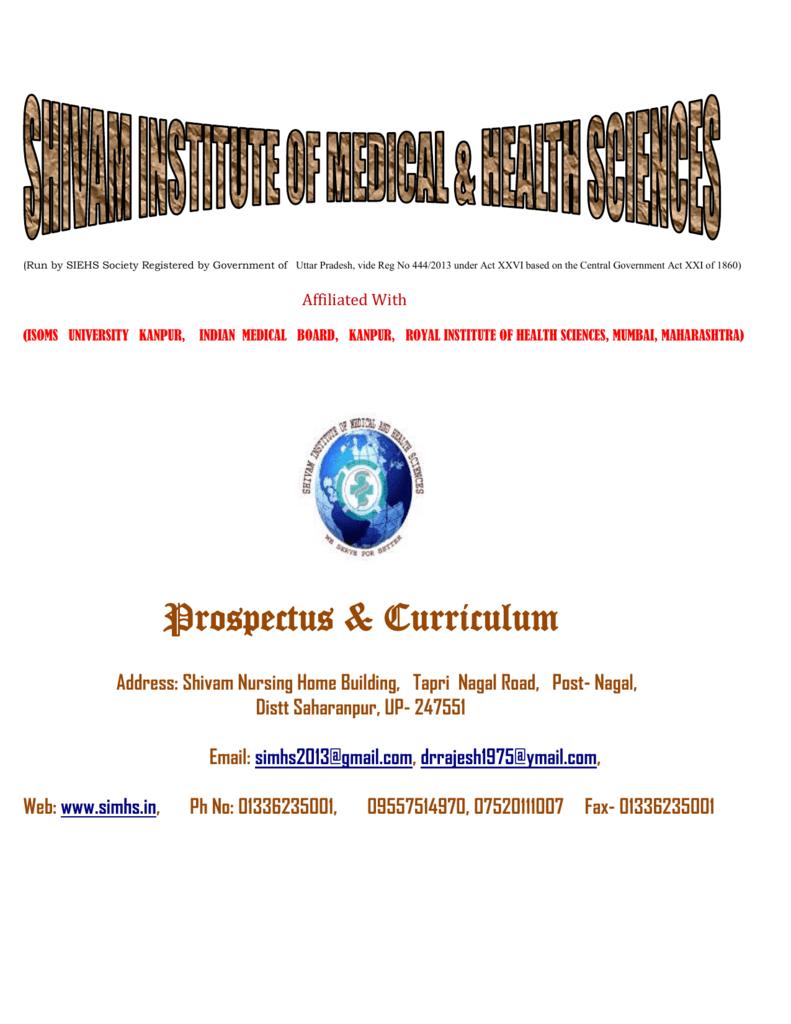 New Prospectus
