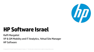 HP Software Israel