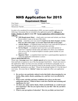 nhs application essay example