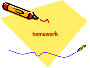 Homework how to's