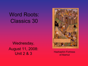 Wednesday, August 11 (PowerPoint Format)