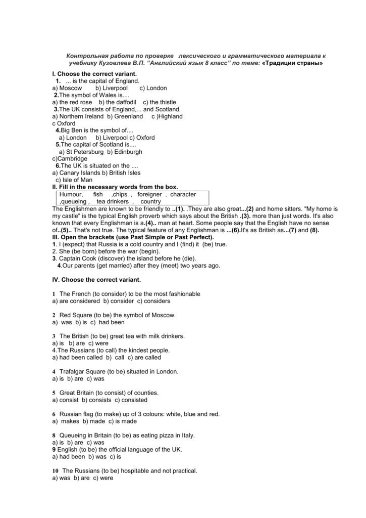 ответы к учебнику read and speak english