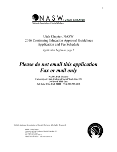 please do not email your application