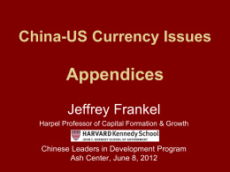 China, the US, and Currency Issues