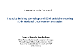 Outcomes of the DSD Capacity Building Workshop