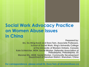 Social Work Advocacy Practice on Women Abuse Issues in China