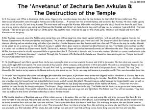 What is R. Zecharia's 'Anvetanut'?