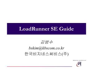 HP LoadRunner Readme for the Windows operating