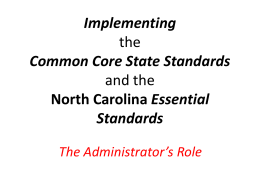 Implementing the Common Core and Essential