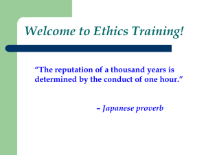 Welcome to Ethics Training!
