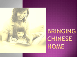 Bringing Chinese Home presentation Sep 24