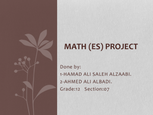 File - math-ES-project-T1