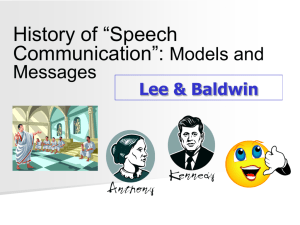 Communication Theory for Broadcast Majors