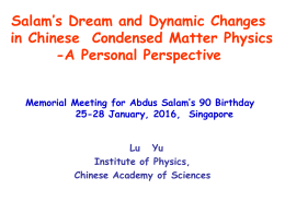 Salam's Dream and Dynamic Changes in Chinese Condensed
