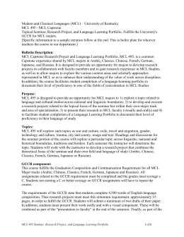 GCCR_MCL_495_syllabus - University of Kentucky