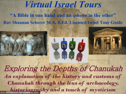 File - only in israel tours
