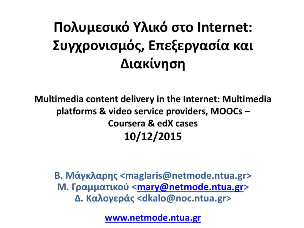 MOOCs - Netmode