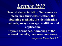 Lecture_19.General_characteristic_of_hormones_as_medicine
