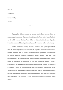the first essay