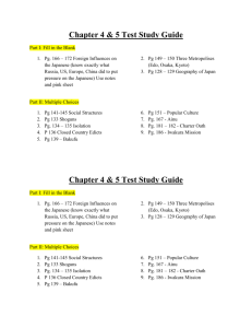 Chapter 4 & 5 Test Study Guide