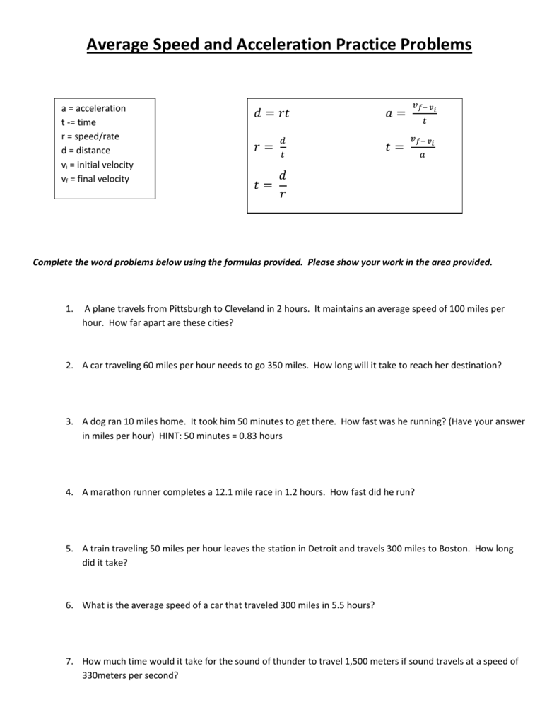 Average Speed and Acceleration Practice Problems – Average Speed Worksheet
