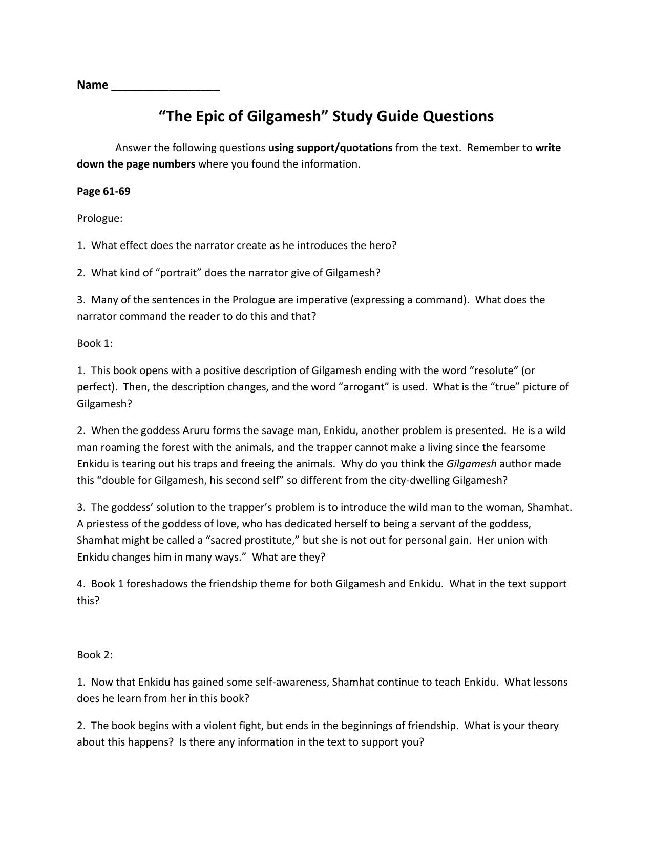 Essay on gilgamesh