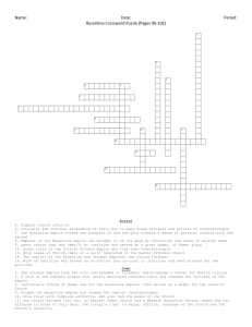 Byzantine Crossword