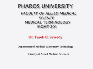 Pharos university Faculty of Allied Medical SCIENCE Medical