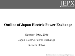 Japan Electric Power Exchange