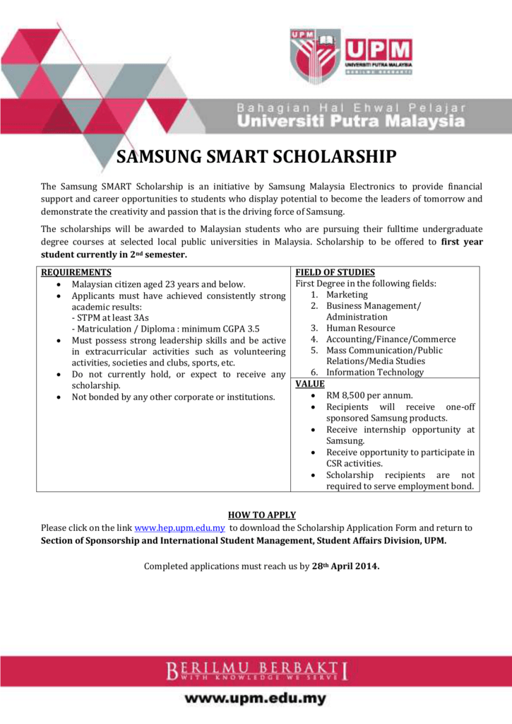 The Samsung Smart Scholarship Is An Initiative By Samsung