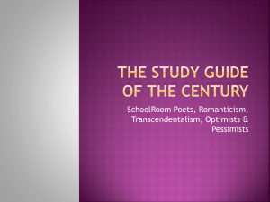 The Study Guide of the Centure