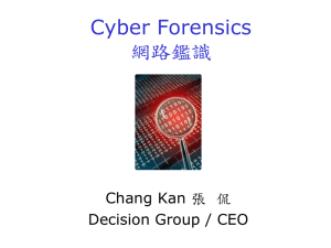 Cyber forensics 網路鑑識 - Network Forensics and Lawful Interception